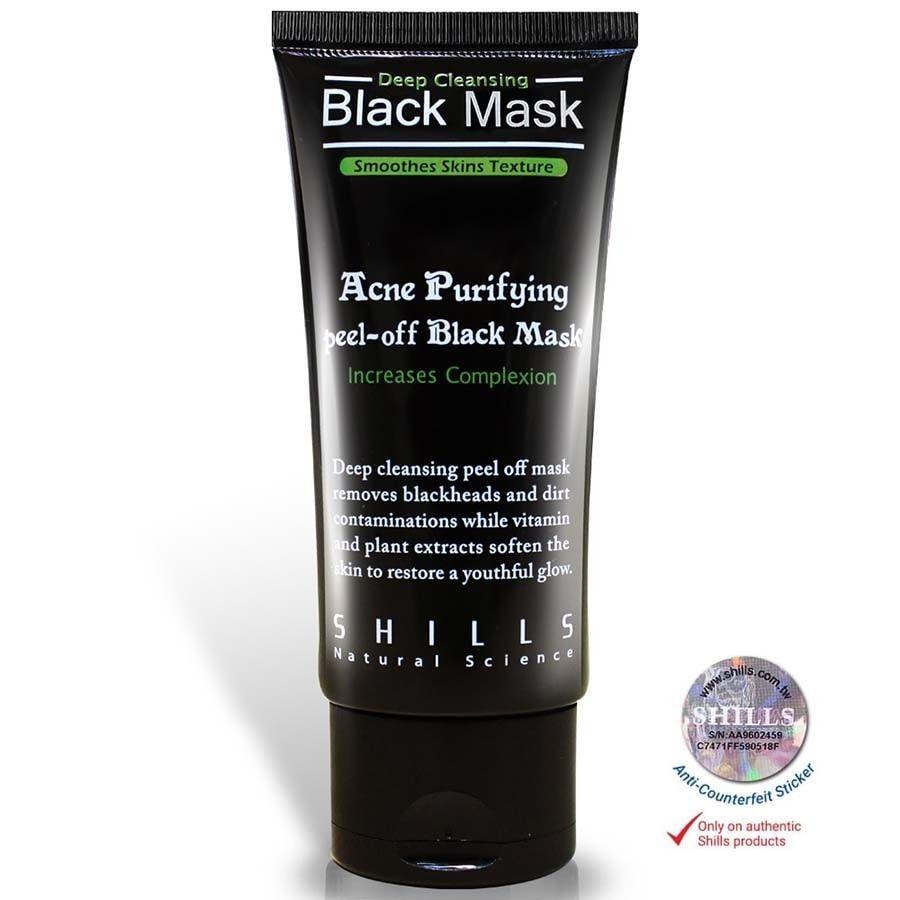 Shills Purifying Peel-Off Black Mask