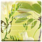 Jo Malone London English Pear & Freesia Bath Soap